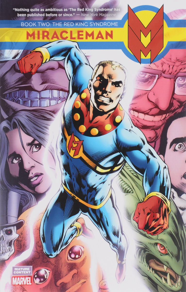 Miracleman Book 2 nuxe нюкс nuxe нюксурьянс сыворотка 30 мл