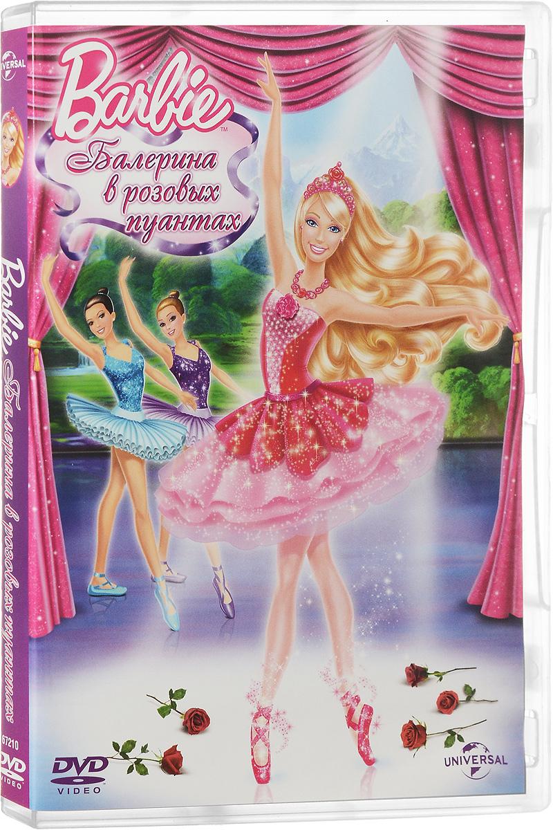 Закружись в вихре волшебных приключений вместе с Барби по имени Кристин - балериной, которая так любит мечтать! Примерив пару блестящих розовых пуант, они с подругой Хейли попадают в фантастический мир балета. Кристин узнает, что для победы над злой Снежной Королевой ей нужно станцевать в своих самых любимых балетах, таких как