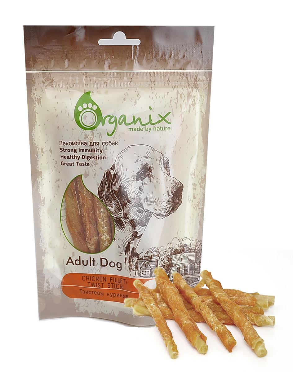 Лакомство для собак Organix Твистеры куриные, 100 гр19275Лакомство для собак Organix Твистеры куриные позволит вам не только порадовать своего любимца, но и позаботиться о его здоровом питании.Продукт обладает уникальной рецептурой, сохраняющей все полезные качества курицы и неповторимый вкус безо всяких добавок и консервантов. Натуральный состав поможет вашей собаке оставаться здоровой и активной, а несравненный вкус порадует даже самых привередливых питомцев.Состав: куриное филе, глицерин, сыромятная кожа. Пищевая ценность: белки 65%, жиры 1%, клетчатка 2%, зола 4%,влажность 20%.Товар сертифицирован.