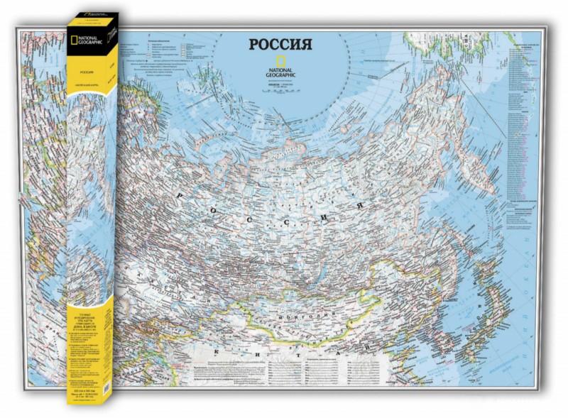 Россия. Настенная карта книги эксмо кухни закавказья и средней азии