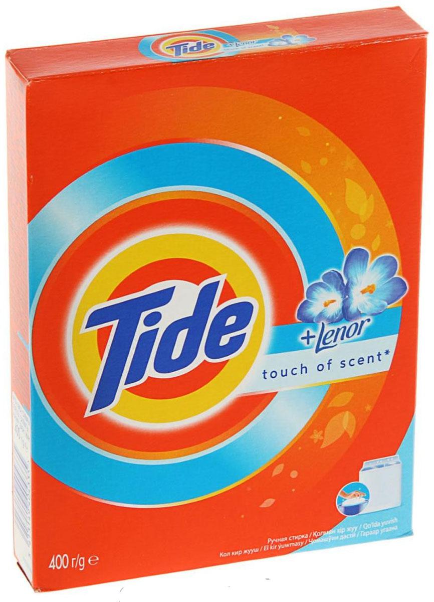 Стиральный порошок Tide Absolute Lenor touch, ручная стирка, 400 г стиральный порошок пемос активная пена для ручной стирки 350 г