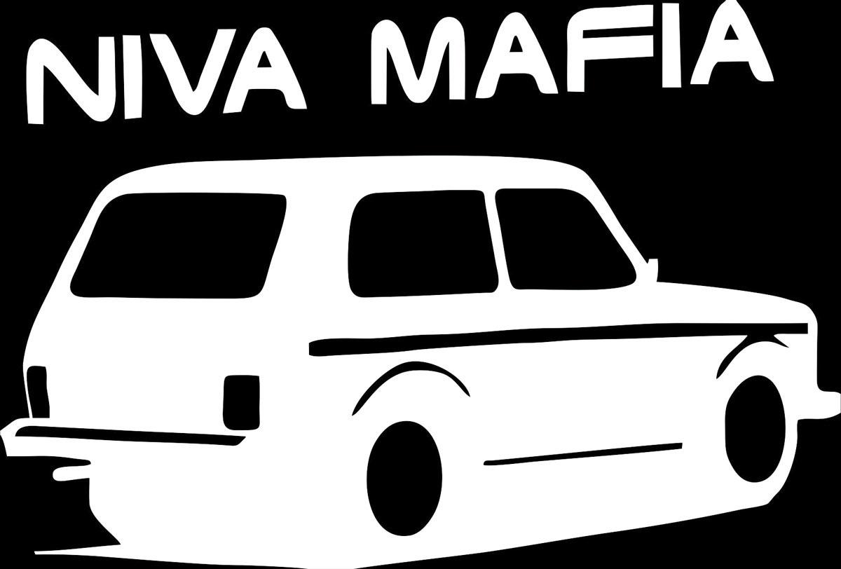 Наклейка автомобильная Оранжевый слоник Niva Mafia, виниловая, цвет: белый наклейка автомобильная оранжевый слоник niva mafia виниловая цвет белый