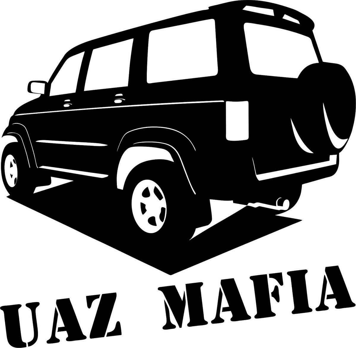 Наклейка автомобильная Оранжевый слоник UAZ Mafia, виниловая, цвет: черный наклейка автомобильная оранжевый слоник niva mafia виниловая цвет белый