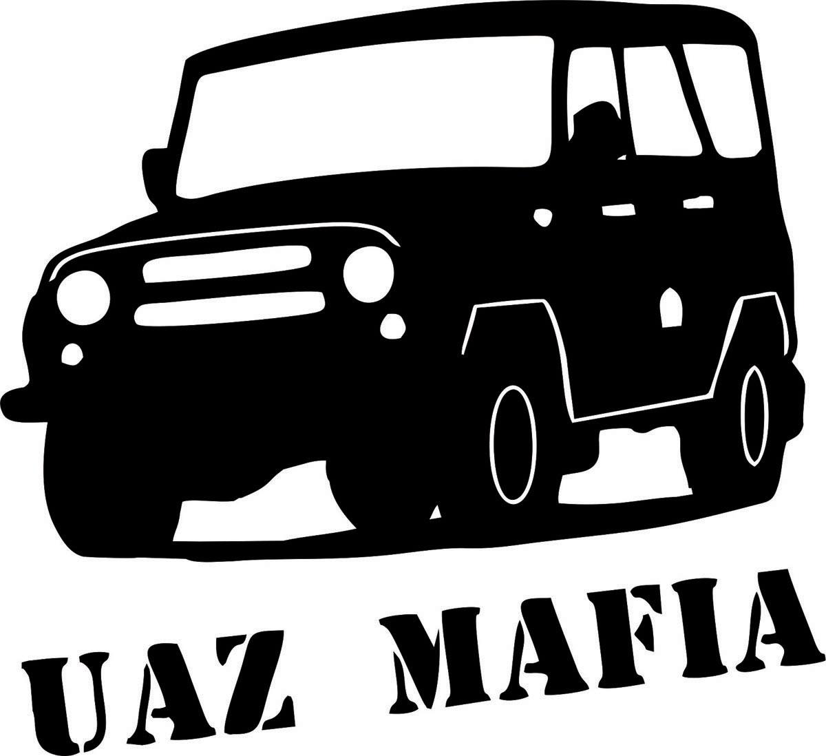 Наклейка автомобильная Оранжевый слоник UAZ Mafia 2, виниловая, цвет: черный наклейка автомобильная оранжевый слоник niva mafia виниловая цвет белый