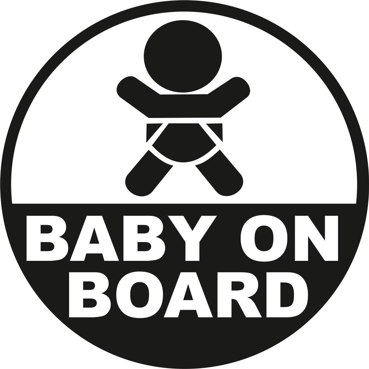 Наклейка автомобильная Оранжевый слоник Baby on Board. Круг, виниловая, цвет: черный наклейка автомобильная оранжевый слоник герб россии виниловая цвет черный