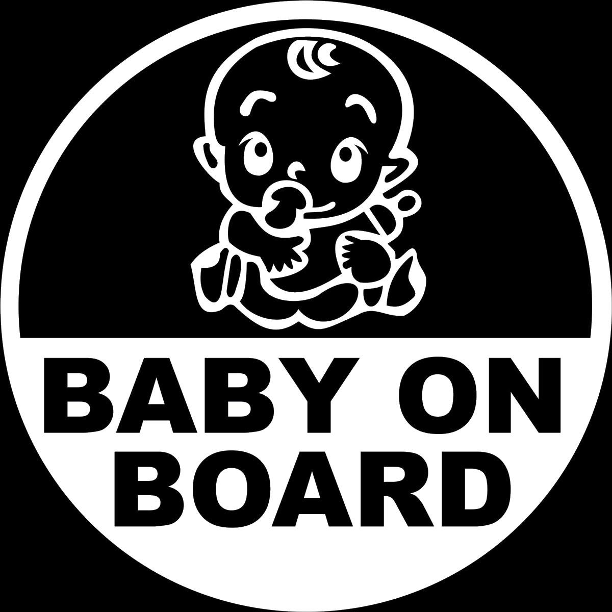 Наклейка автомобильная Оранжевый слоник Baby on Board. Круг 2, виниловая, цвет: белый150RM0008WОригинальная наклейка Оранжевый слоник Baby on Board. Круг 2 изготовлена из высококачественного винила, который выполняет не только декоративную функцию, но и защищает кузов от небольших механических повреждений, либо скрывает уже существующие.Виниловые наклейки на авто - это не только красиво, но еще и быстро! Всего за несколько минут вы можете полностью преобразить свой автомобиль, сделать его ярким, необычным, особенным и неповторимым!