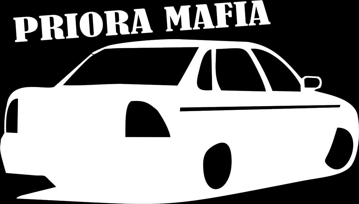 Наклейка автомобильная Оранжевый слоник Priora Mafia, виниловая, цвет: белый150TM0001WОригинальная наклейка Оранжевый слоник Priora Mafia изготовлена из высококачественной виниловой пленки, которая выполняет не только декоративную функцию, но и защищает кузов автомобиля от небольших механических повреждений, либо скрывает уже существующие.Виниловые наклейки на автомобиль - это не только красиво, но еще и быстро! Всего за несколько минут вы можете полностью преобразить свой автомобиль, сделать его ярким, необычным, особенным и неповторимым!
