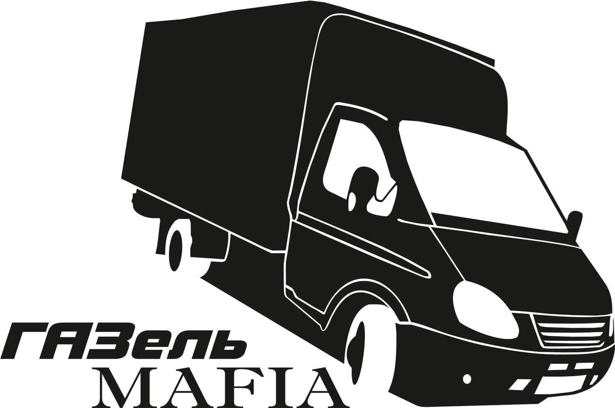 Наклейка автомобильная Оранжевый слоник Газель Mafia, виниловая, цвет: черный150TM0003BОригинальная наклейка Оранжевый слоник Газель Mafia изготовлена из высококачественной виниловой пленки, которая выполняет не только декоративную функцию, но и защищает кузов автомобиля от небольших механических повреждений, либо скрывает уже существующие.Виниловые наклейки на автомобиль - это не только красиво, но еще и быстро! Всего за несколько минут вы можете полностью преобразить свой автомобиль, сделать его ярким, необычным, особенным и неповторимым!