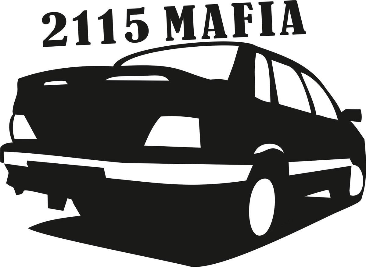 Наклейка автомобильная Оранжевый слоник 2115 Mafia, виниловая, цвет: черный150TM0004BОригинальная наклейка Оранжевый слоник 2115 Mafia изготовлена из высококачественной виниловой пленки, которая выполняет не только декоративную функцию, но и защищает кузов автомобиля от небольших механических повреждений, либо скрывает уже существующие.Виниловые наклейки на автомобиль - это не только красиво, но еще и быстро! Всего за несколько минут вы можете полностью преобразить свой автомобиль, сделать его ярким, необычным, особенным и неповторимым!