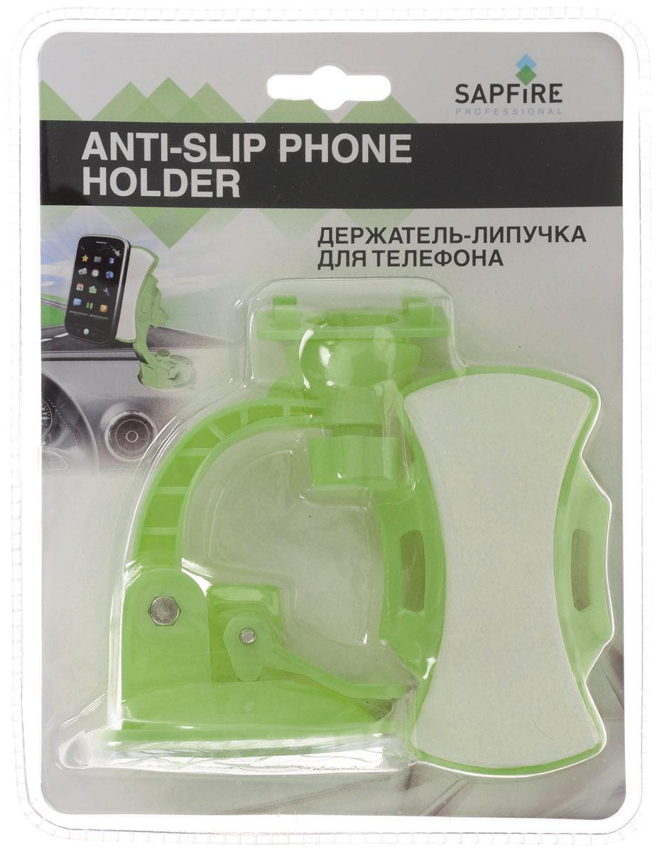 Держатель-липучка для телефона Sapfire, цвет: салатовый, белыйSCH-0419_салатовый, белыйДержатель-липучка для телефона Sapfire выполнен из ударопрочного пластика. Такой держатель - это универсальное решение для крепления мобильных телефонов. Ударопрочная противоскользящая конструкция гарантирует удобство пользования и сохранность вашего устройства. Уникальное полимерное покрытие прекрасно удерживает телефон, нужно только прислонить устройство к нему, если покрытие утрачивает липкость, его надо просто помыть водой. Поворотный механизм на 360° позволяет устанавливать наиболее удобный угол использования. Вакуумный зажим присосок крепится к любой гладкой поверхности: стеклянной, пластиковой или металлической. Диаметр основания держателя: 7 см. Размер липучки: 4,5 х 9 см.