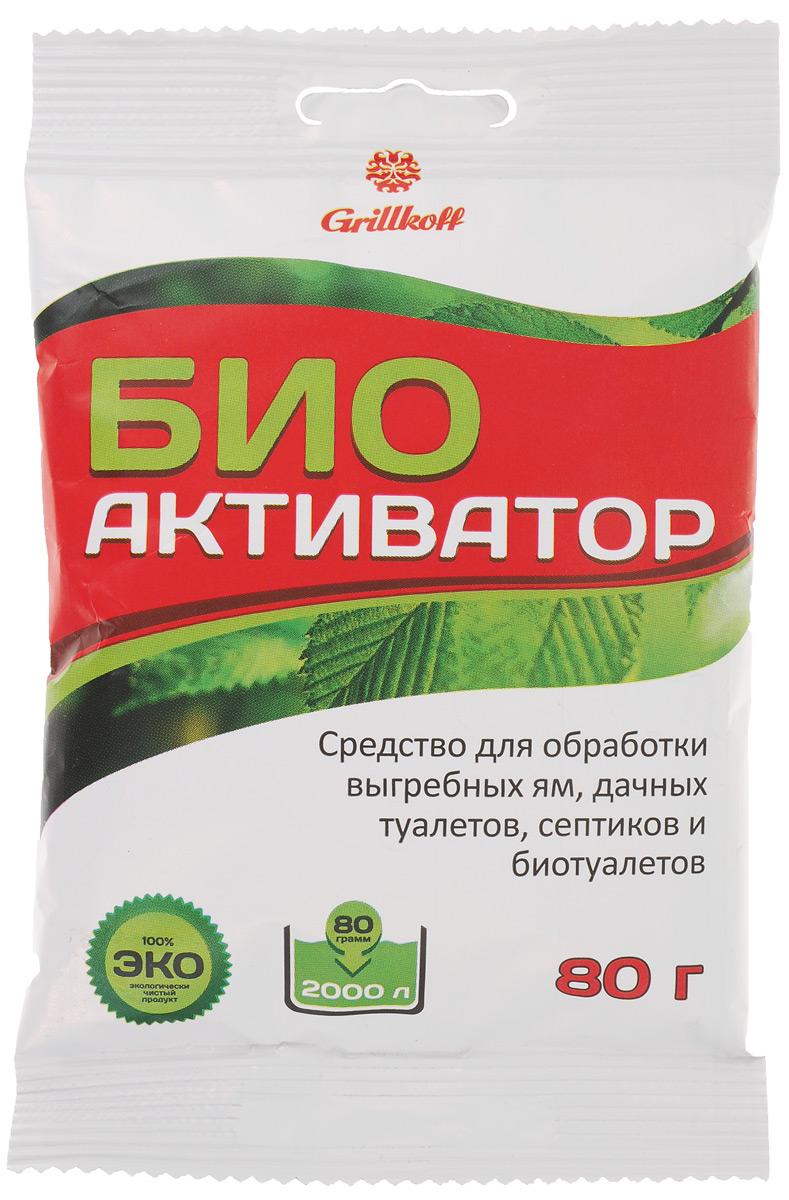 Биоактиватор Грилькофф для септиков, выгребных ям и дачных туалетов, 80 г172Биоактиватор Грилькофф быстро перерабатывает органические вещества в условиях недостатка воды. Эффективно устраняет неприятные запахи. Уменьшает объем остаточного ила. Позволяет экономить на услугах ассенизаторов. Биоактиватор Грилькофф безвреден и экологичен, содержит живые бактерии.Содержимое пакета смешать с 10 л воды.Вес: 80 г. Пакет рассчитан на 2000 л отходов.Состав: сухие почвенные микроорганизмы, природные минералы, наполнитель.