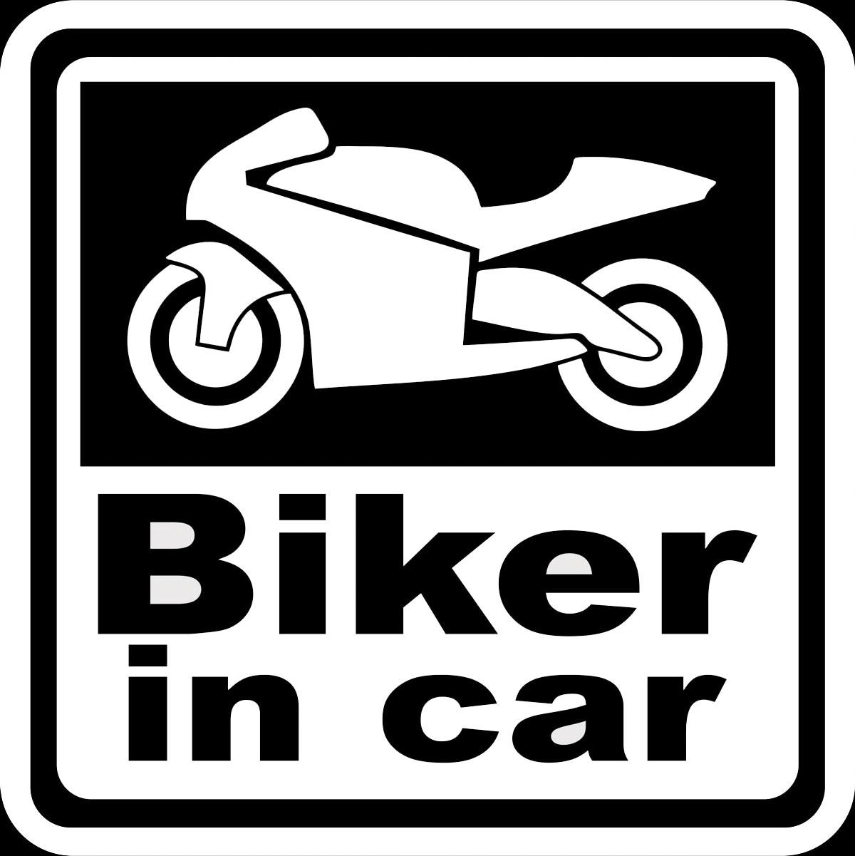 Наклейка автомобильная Оранжевый слоник Biker in Car, виниловая, цвет: белый150MT00021WОригинальная наклейка Оранжевый слоник Biker in Car изготовлена из высококачественной виниловой пленки, которая выполняет не только декоративную функцию, но и защищает кузов автомобиля от небольших механических повреждений, либо скрывает уже существующие.Виниловые наклейки на автомобиль - это не только красиво, но еще и быстро! Всего за несколько минут вы можете полностью преобразить свой автомобиль, сделать его ярким, необычным, особенным и неповторимым!