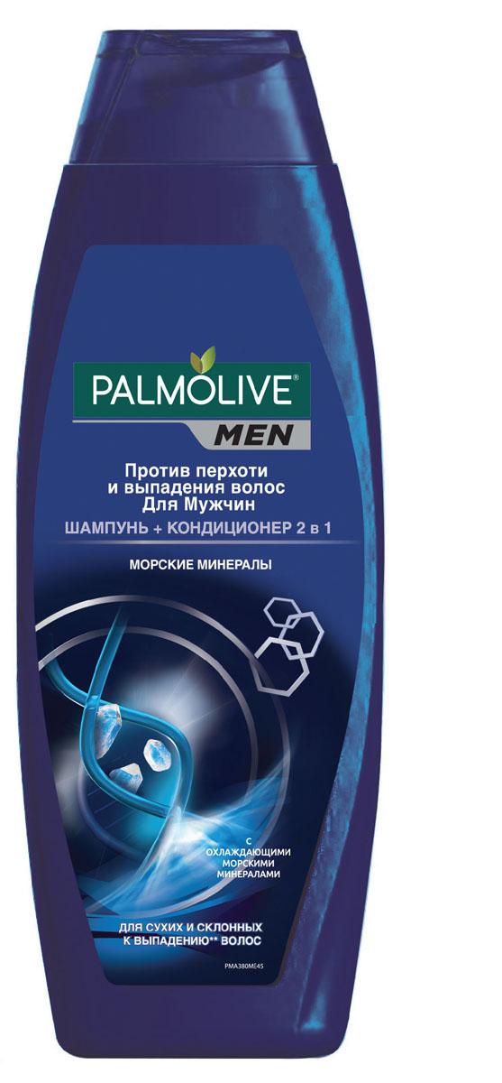 Palmolive Шампунь 2 в 1 Против перхоти мужской, 380 мл0471596014Шампунь+кондиционер для мужчин. Против перхоти и выпадения волос с морскими минералами. Специальная формула, содержащая климбазол и морские минералы, избавляет от перхоти и укрепляет каждый волос от корней и до самых кончиков.При постоянном использовании удаляет чешуйки перхоти с поверхности кожи головы и делает волосы сильными и гладкими.