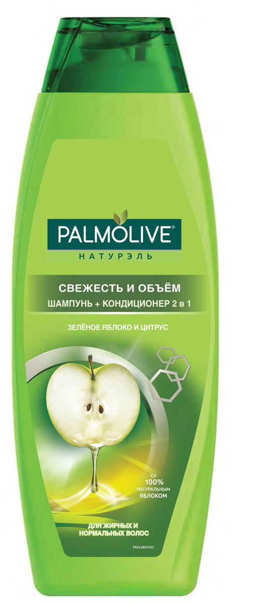 Palmolive Шампунь 2 в 1 Свежесть и объем, 380 мл шампунь palmolive palmolive pa071lwvjd80