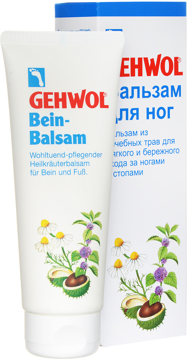 Gehwol Бальзам для ног 125 мл1*24307Бальзам для ног Геволь (Gehwol Leg Balm) рекомендуется при тяжести и судорогах в ногах во время беременности. При регулярном применении бальзам предотвращает сухость кожи и ее преждевременное старение, кожа надолго остается красивой, гладкой и эластичной. Аллантоин и бисаболол - вещества, содержащиеся в конском каштане и ромашке, эффективно действуют при очищении загрязненных ног и при наличии покрасневших мест. Вместе с экстрактом из вирджинского гамамелиса, они действуют смягчающе и слегка вяжуще на раздражительные участки кожи. Биологически ценные активные вещества быстро впитываются кожей.При регулярном применении бальзам предотвращает сухость кожи и ее преждевременное старение, кожа надолго остается красивой, гладкой и эластичной. Легкий массаж с бальзамом укрепляет вены и приятно освежает, облегчает состояние и проблемы ног, которые иногда возникают во время беременности. Выверенные активные ингредиенты предотвращают отекание и возникновение зуда между пальцами ног и прекрасно дезодорируют ноги.Проверено по дерматологическим показателям. Благоприятно применение при заболевании диабетом.Назначение:Укрепляет вены и стенки сосудов.Улучшает кровообращение и снимает ощущение усталости в ногах.Сглаживает и питает кожу, придает ей ухоженный вид.Предупреждает грибковые заболевания, образование мозолей и зуд между пальцами, дезодорирует в течение продолжительного времени.Активные компоненты: вода, гамамелис, пантенол, бисаболол, аллантоин, ментол, климбазол.