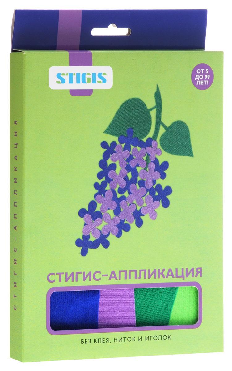 Stigis Стигис-аппликация Сирень