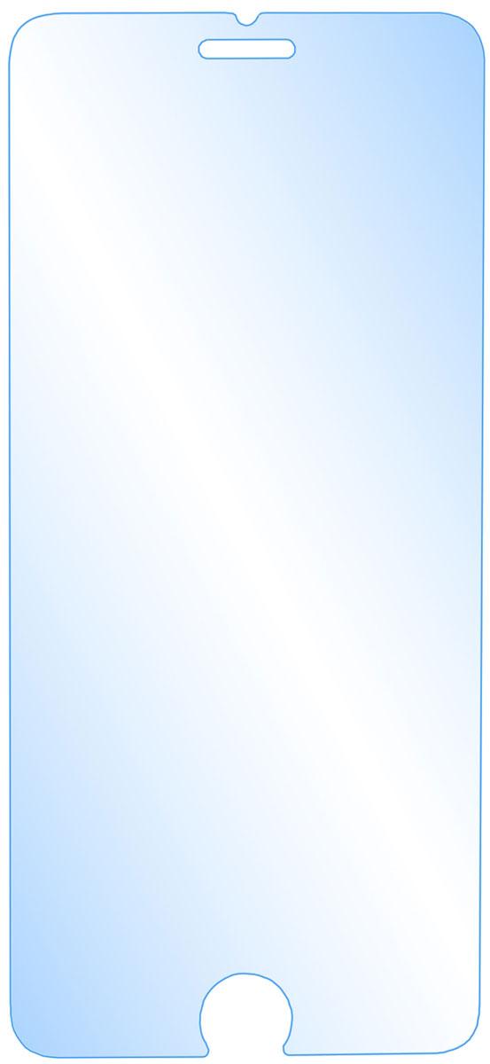 Prime защитное стекло для iPhone 6/6s, глянцевоеSP-134Защитное стекло Prime для iPhone 6/6s предназначено для защиты поверхности экрана от царапин, потертостей, отпечатков пальцев и прочих следов механического воздействия. Оно имеет окаймляющую загнутую мембрану последнего поколения, а также олеофобное покрытие. Изделие изготовлено из закаленного стекла высшей категории, с высокой чувствительностью и сцеплением с экраном.