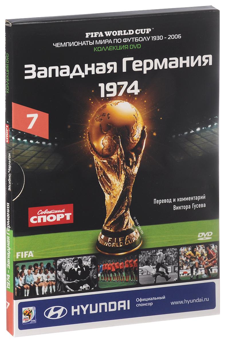 В финале чемпионата мира 1974 г. в Западной Германии  болельщики впервые увидели «Тотальный футбол» в исполнении стильной голландской сборной во главе с легендарным Йоханом Круифом. Голландцы смели всех на своем пути, пока не натолкнулись на непробиваемую оборону сборной Западной Германии, организованную Францем Беккенбауэром, который привел свою команду к победе в финале со счетом 2-1.       Победитель:  Западная Германия    Второе место: Голландия  Третье место: Польша