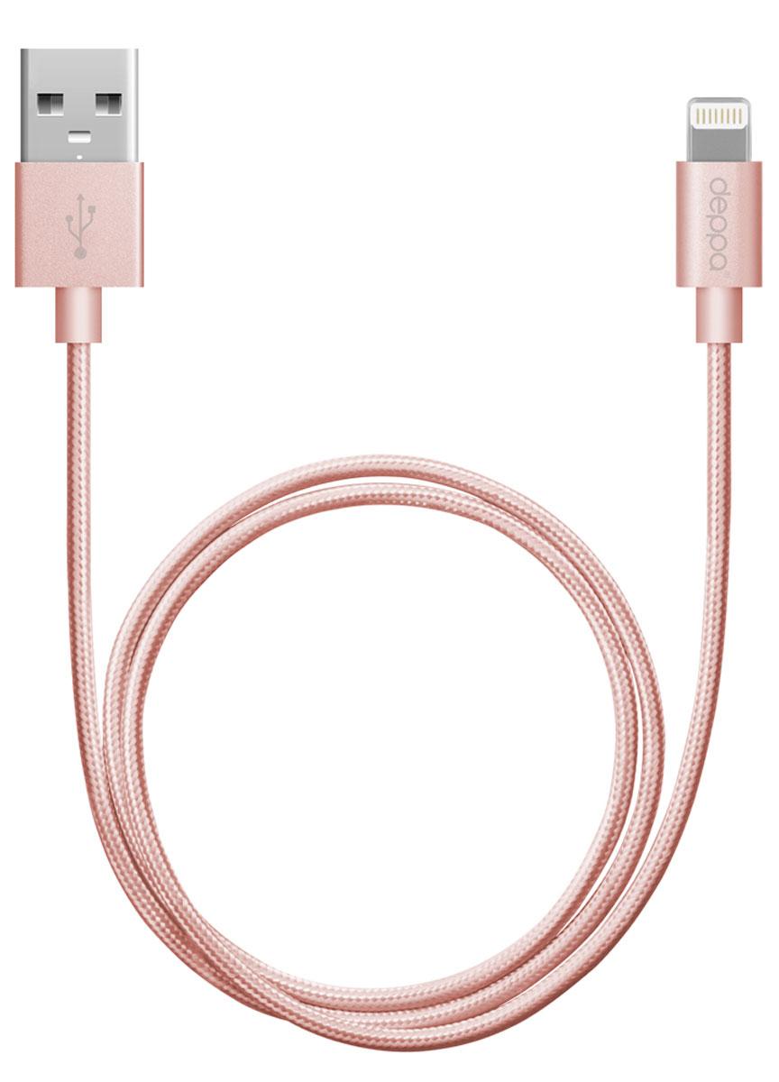 Deppa Alum MFI, Pink дата-кабель USB-8-pin (1,2 м)72209Дата - кабель Deppa Alum MFI обеспечит синхронизацию и заряд аккумулятора вашего устройства. Качество кабеля, форма, дизайн и материалы упаковки полностью соответствуют стандартам качества Apple Inc. и официально одобрены корпорацией к производству и продаже.Совместимость: Apple iPhone 5/5C/5S/5/6/6 Plus, iPad mini 3, iPad mini 2, iPad mini, iPad Air 2, iPad Air, iPod Touch 5, iPod Nano 7Алюминиевые коннекторыРабочее напряжение: 4,8 - 5,5ВТок нагрузки: 2,4AСкорость передачи данных: до 480 Мбит/сек