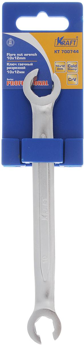 Ключ гаечный Kraft Professional, разрезной, двусторонний, 10 х 12 ммКТ 700744Гаечный прорезной ключ Kraft Professional выполнен из высококачественной хромованадиевой стали (CrV) методом холодного штампа. Предназначен для монтажа/демонтажа резьбовых соединений. Ключ оснащен с двух сторон накидным (прорезным) захватом открытого типа.Материал: хромованадиевая сталь.