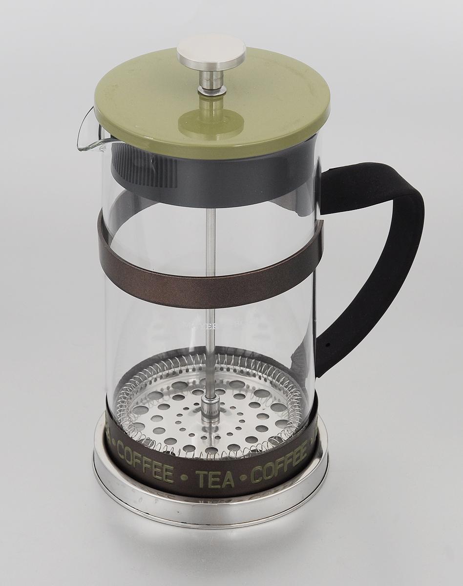 Френч-пресс Mayer & Boch, цвет: прозрачный, зеленый, 1 л24915_зеленыйФренч-пресс Mayer & Boch изготовлен из высококачественной нержавеющей стали и жаропрочного стекла. Фильтр-поршень оснащен ситечком для обеспечения равномерной циркуляции воды. Засыпая чайную заварку или кофе под фильтр, заливая горячей водой, вы получаете ароматный напиток с оптимальной крепостью и насыщенностью. Остановить процесс заваривания легко, для этого нужно просто опустить поршень, и все уйдет вниз, оставляя вверху напиток, готовый к употреблению. Изделие оснащено эргономичной прорезиненной ручкой, она обеспечит безопасный и удобный хват. Такой френч-пресс позволит быстро и просто приготовить свежий и ароматный кофе или чай. Можно мыть в посудомоечной машине.Не использовать в микроволновой печи.Диаметр колбы (по верхнему краю): 9,5 см. Высота френч-пресса (без учета крышки): 18,5 см.Высота френч-пресса (с учетом крышки): 21,5 см. Объем френч-пресса: 1 л.