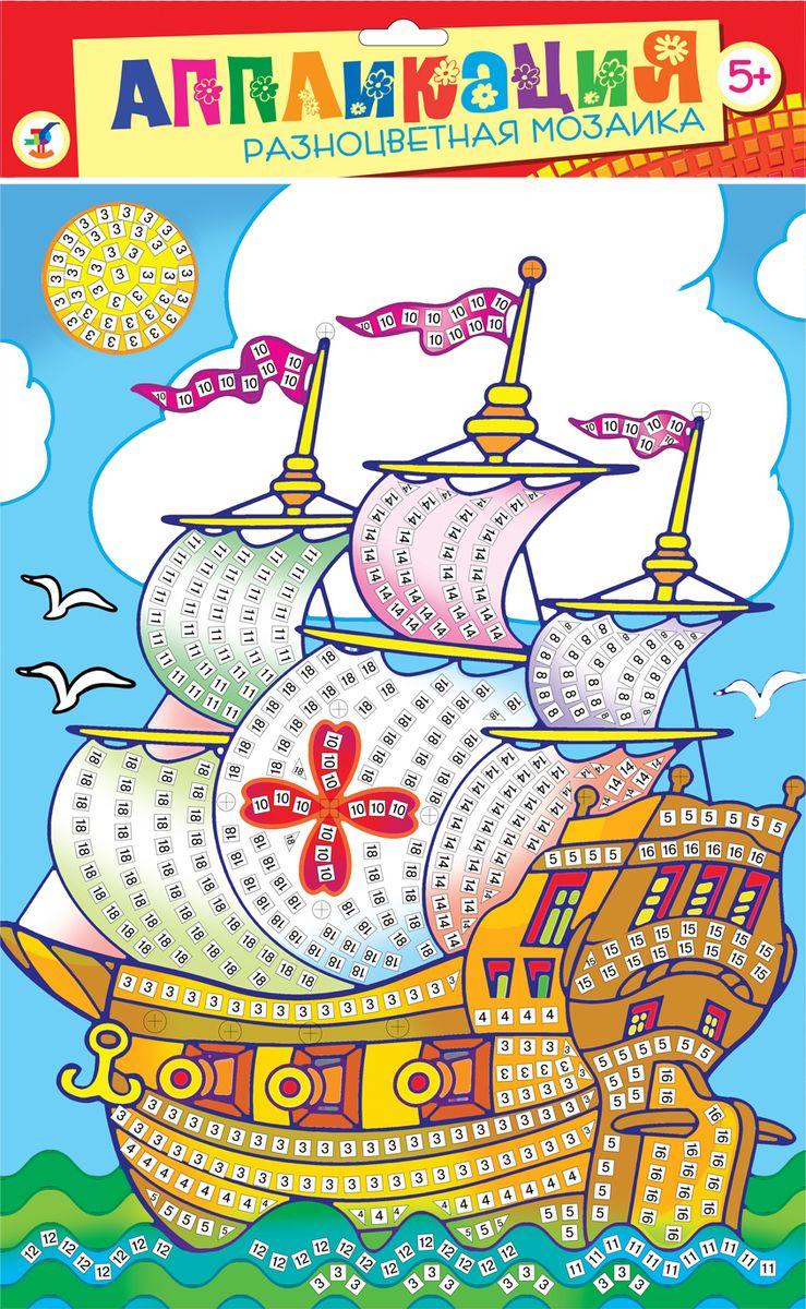 Дрофа-Медиа Аппликация Разноцветная мозаика Кораблик