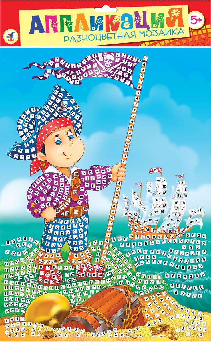 Дрофа-Медиа Аппликация Разноцветная мозаика Маленький пират