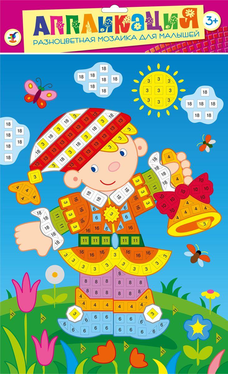 Дрофа-Медиа Аппликация Разноцветная мозаика для малышей Гномик