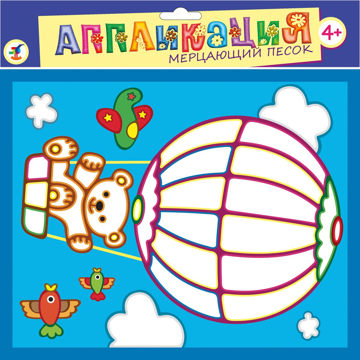 Дрофа-Медиа Аппликация Мишка на воздушном шаре