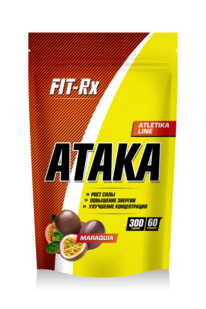 Предтренировочный комплекс FIT-RX Ataka, маракуйя, 300 г00818Основными активными ингредиентами предтренировочного комплекса Fit-Rx Ataka являются: бета-аланин, экстракт гуараны, адаптогены (экстракт родиолы розовой, сухой сок лимонника китайского), витаминный премикс (Е, В1, В2, D3, В6, никотинамид, фолиевая кислота, пантотеновая кислота, биотин, В12, аскорбиновая кислота).Прием бета-аланина приводит к увеличению в мышцах запасов карнозина, а тот помогает стабилизировать мышечный рН путем поглощения ионов водорода в работающих мышцах, что отсрочивает момент наступления отказа.Экстракт гуараны является природным источником кофеина. Кофеин - самый известный и распространенный стимулятор, входящий в состав всех предтренировочных комплексов, а также энергетических напитков. Кофеин как химическое вещество принадлежит к группе ксантинов. К этой же группе принадлежит аденозин, который присутствует в головном мозге и выступает в качестве нейромедиатора в ряде синапсов. Когда аденозин связывается с соответствующими рецепторами, это приводит к замедлению деятельности и вызывает чувство усталости. Поскольку кофеин имеет сходную с аденозином структуру, он связывается с теми же рецепторами, не давая таким образом проявить себя аденозину, но при этом сам не снижает активности клеток, и все возбуждающие нервную систему сигналы становятся более выраженными. Организм в ответ на возросшую активность клеток головного мозга действует так, как будто головной мозг зафиксировал возникновение опасности. Гипофиз выделяет гормон, который заставляет надпочечники синтезировать больше адреналина. Адреналин вынуждает сердце сокращаться чаще, а печень - выбрасывать в кровоток больше глюкозы, чтобы организм мог использовать дополнительное количество энергии. Кроме того, кофеин суживает кровеносные сосуды, расслабляет дыхательные пути, что облегчает дыхание и позволяет мышцам сокращаться с большей легкостью.Экстракт родиолы розовой и сухой сок лимонника китайского широко применяются как в медицине,