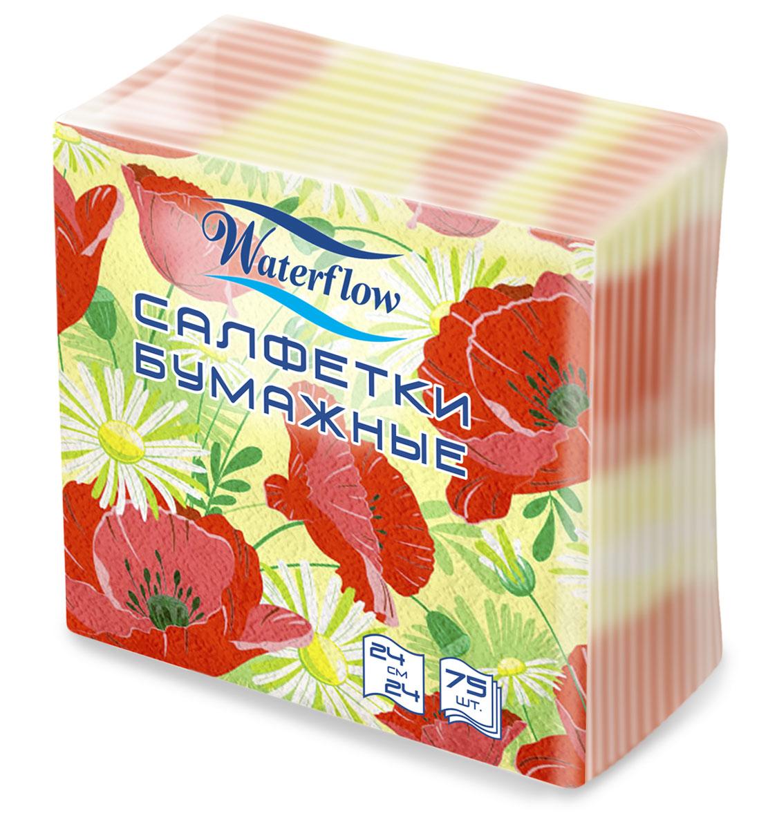 Салфетки бумажные Waterflow Маки, 75 шт