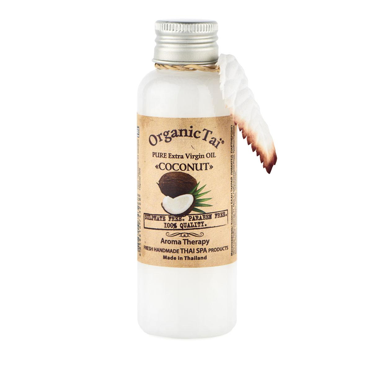 OrganicTai Чистое базовое масло КОКОСА холодного отжима, 120 мл8858816743268РУЧНАЯ РАБОТА. ТАЙСКИЙ SPA. АРОМАТЕРАПИЯ. Мастера тайского массажа применяют это масло с давних времен. Идеально подходит для основного ухода за кожей, волосами и для массажа. Волосы укрепляет и питает, придавая им естественный блеск и шелковистость. Служит отличным закрепляющим средством для окрашенных волос, является активным антиоксидантом, предотвращающим преждевременное старение кожи. КОКОСОВОЕ масло — это природный УФ-фильтр, защищает кожу и волосы от интенсивного ультрафиолетового излучения, позволяет избежать солнечных ожогов и получить равномерный красивый загар на долгое время. Массаж способствует более активному проникновению незаменимых полиненасыщенных жирных кислот КОКОСОВОГО МАСЛА в глубокие слои кожи, усиливая его питательные, защитные и омолаживающие свойства. Регулярное применение этого масла с легким приятным тропическим ароматом свежеразломленного кокоса подарит Вашей коже сияние молодостью и красотой. AromaTherapy FRESH HANDMADE THAI SPA PRODUCTS. SULPHATE FREE. PARABEN FREE. 100% QUALITY.