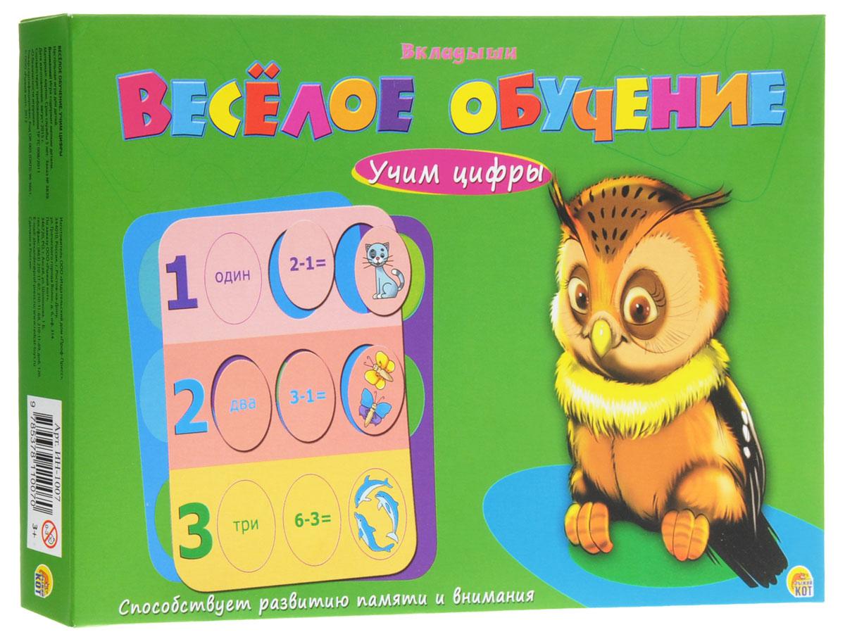 Рыжий Кот Настольная игра Учим цифры киричек е ред учим цифры учим цвета я считаю до 10 4