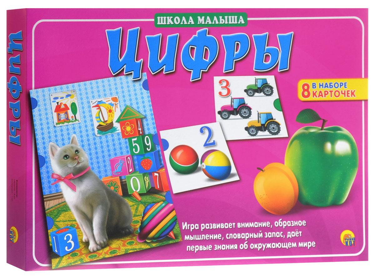 Рыжий Кот Настольная игра Цифры