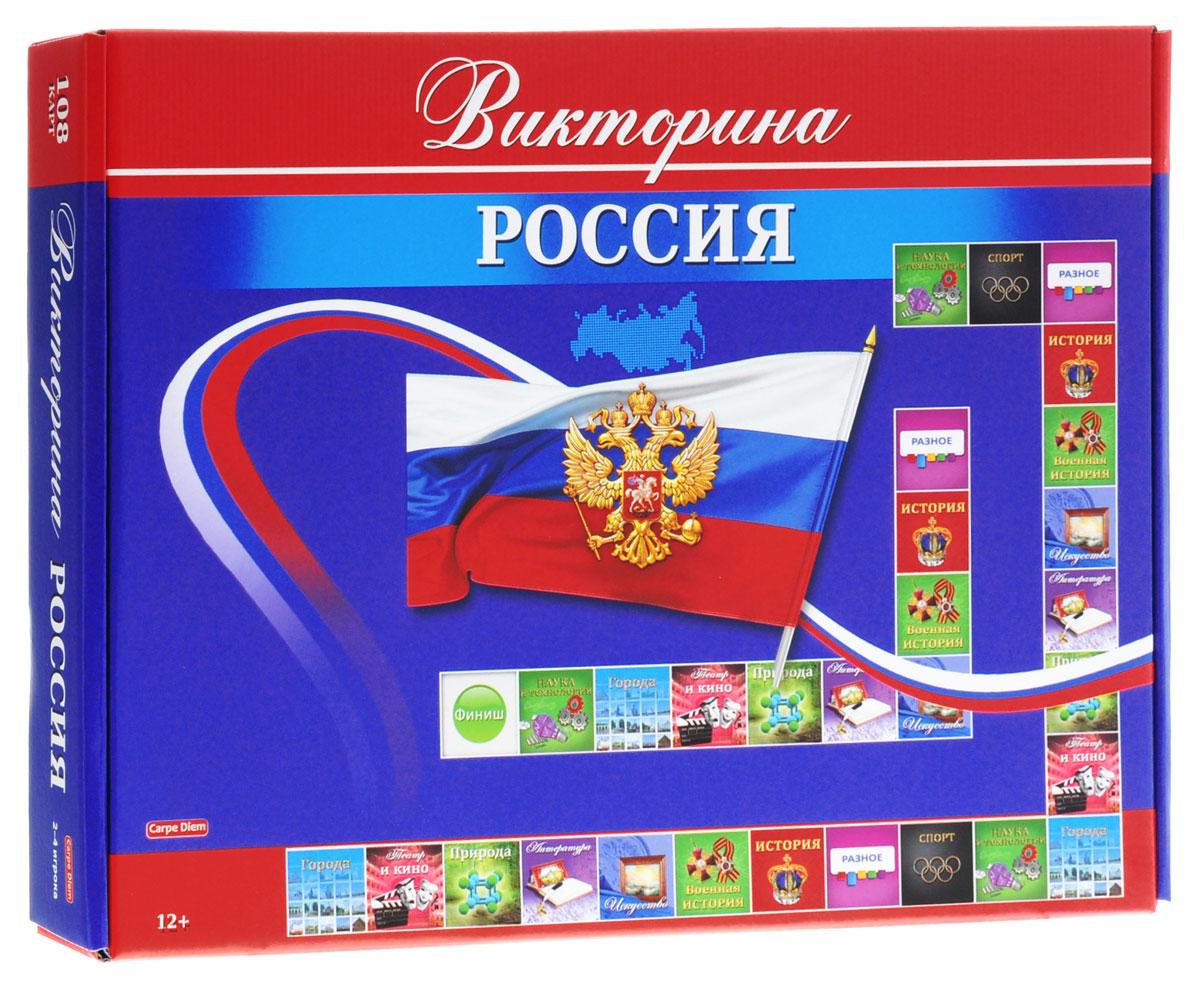 Carpe Diem Настольная игра Викторина Россия И-0583