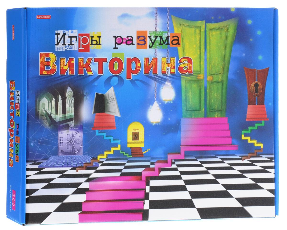 Carpe Diem Настольная игра Викторина Игры разума двери металлические входные в алмате