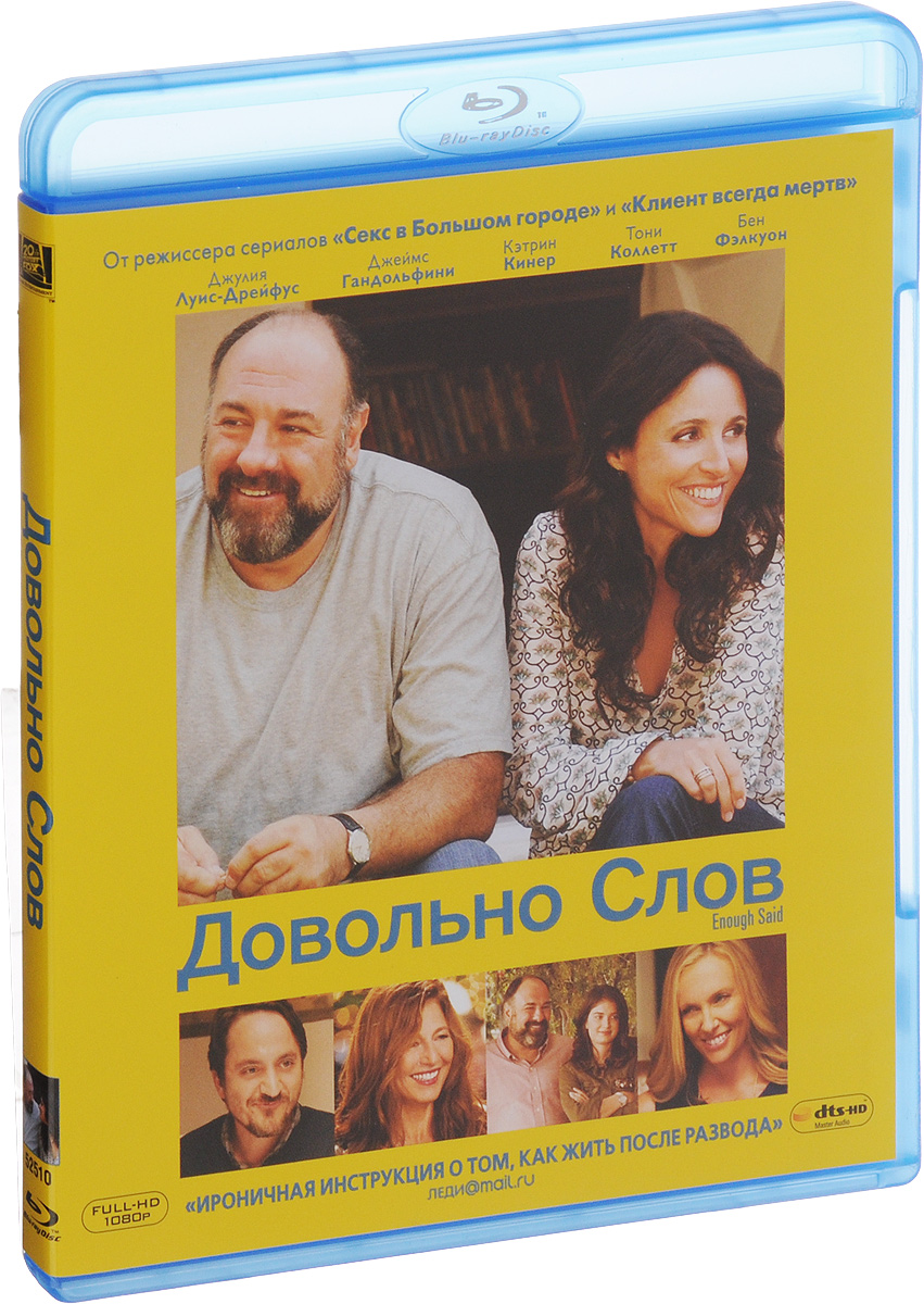 Довольно слов (Blu-ray) free shipping new genuine original printhead printer head for dfx8500 dfx 8500 dfx8000 dfx 8000 1037283