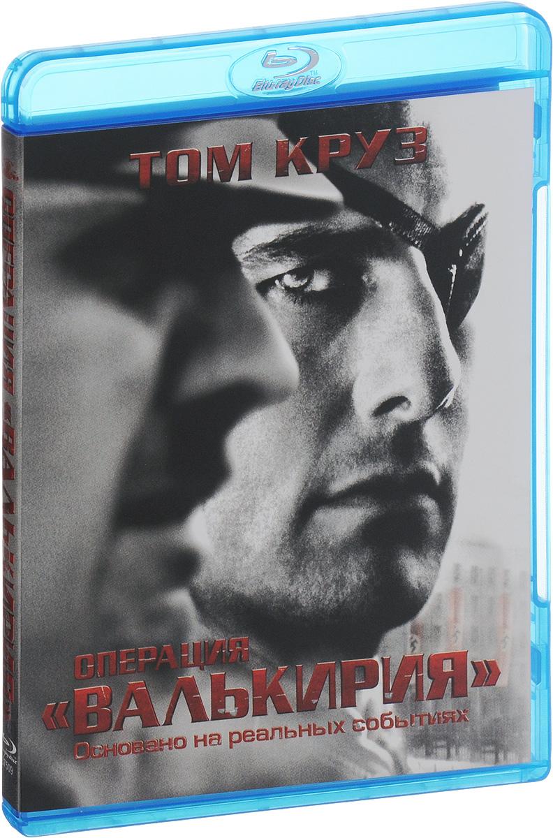 Том Круз  (