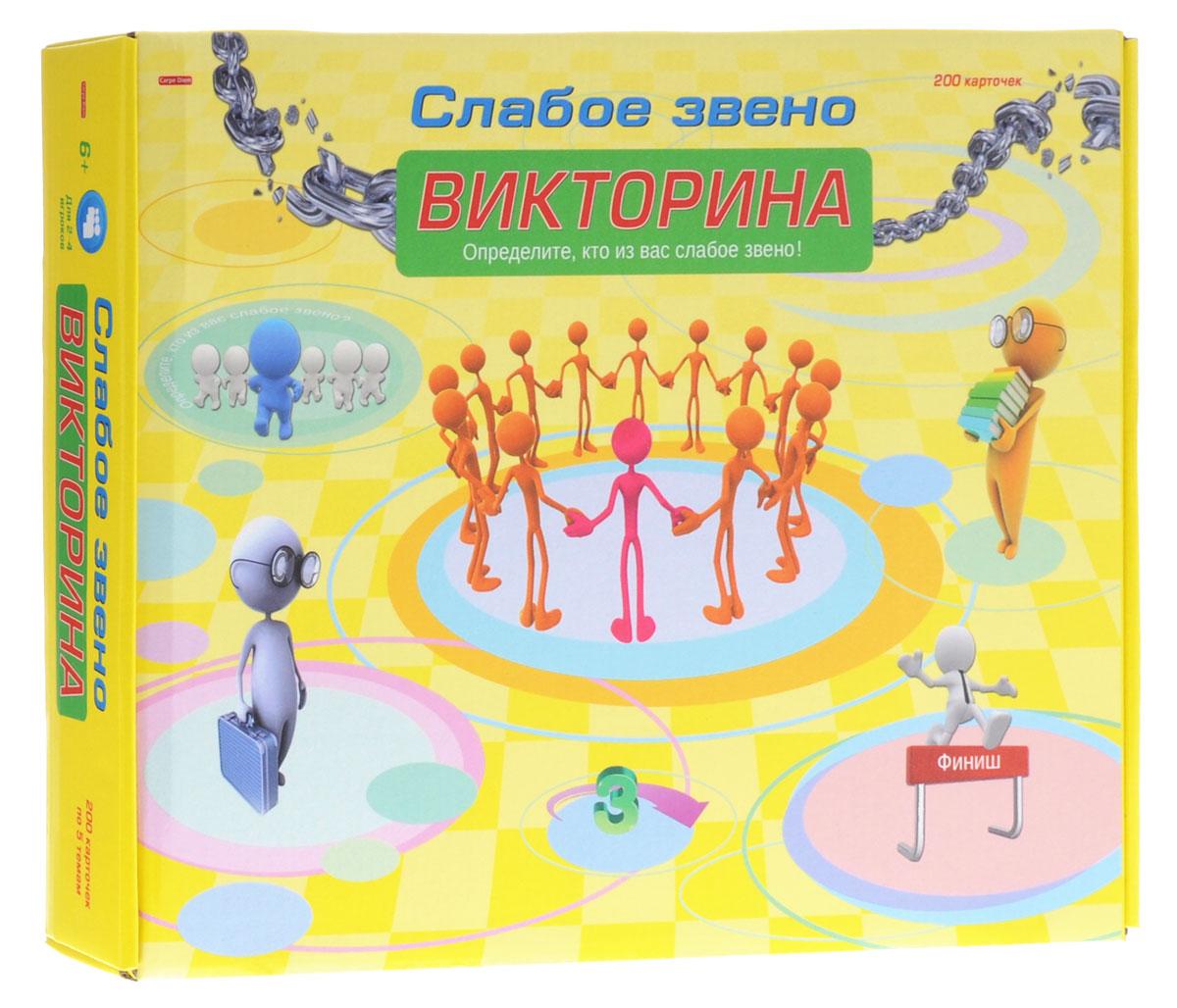 Рыжий Кот Настольная игра Викторина Слабое звено