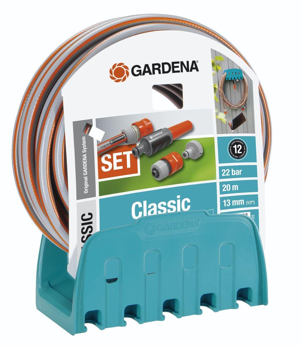 Кронштейн настенный Gardena Classic со шлангом катушка со шлангом и фитингом gardena 50 classic 02691 20