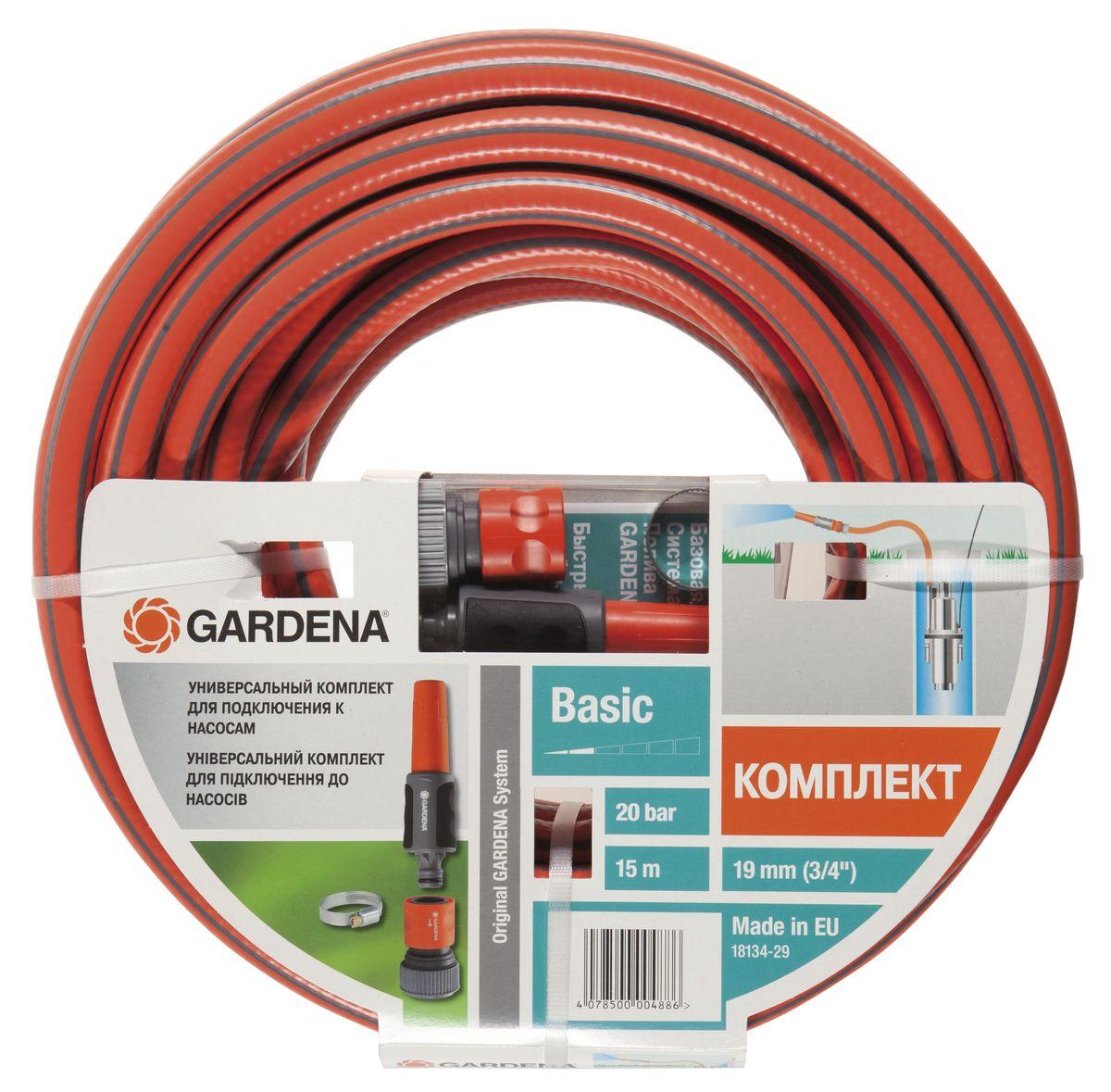 Комплект для подключения к насосу Gardena, универсальный, 4 предмета18134-29.000.00Универсальный комплект Gardena предназначен для подключения к насосам. Шланг предназначен для подведения воды к месту полива. Очень прочен и износостоек. Используется для умеренных нагрузок. С помощью шланга появляется возможность создать целую систему водопровода. Для необходимой длины нужное количество шлангов соединяется коннекторами, которые также используются для проектирования нужного угла поворота системы. Шланг устойчив к высокому давлению (до 20 бар), не ломается при сгибании. Яркий цвет не даст потеряться даже в густой высокой траве, и он будет своевременно заметен при обработке газона. Выполнен из высококачественного материала что гарантирует долгий срок эксплуатации шланга.Коннектор предназначен для подсоединения наконечника для полива к шлангу. Благодаря накладкам на поверхности из мягкого рифленого пластика, коннектор очень удобно снимать и одевать даже сырыми руками во время проведения работ. Для снятия коннектора со шланга достаточно потянуть на себя за накладки.Наконечник Classic используется со шлангами для полива и орошения. Приспособление выполнено из пластика, который отличается мягкой структурой для максимального удобства при использовании. Еще одна особенность - это возможность регулирования струи воды от обычной до бережного распыления, что позволяет подобрать уход под конкретные цели.Хомут используется для крепления шланга к выходному патрубку насоса.В комплект входят:- шланг Standard - 15 м;- хомут;- коннектор стандартный;- наконечник для полива Classic.Диаметр шланга: 3/4. Длина шланга: 15 м.Диаметр коннектора: 3/4.