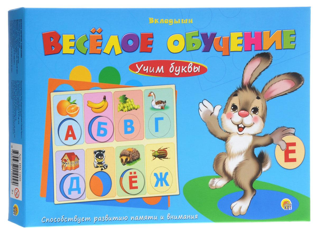 Рыжий Кот Настольная игра Учим буквы настольная игра биплант эрудит дружные буквы 10006