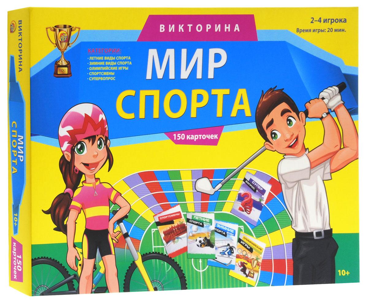 Рыжий Кот Настольная игра Викторина Мир спорта