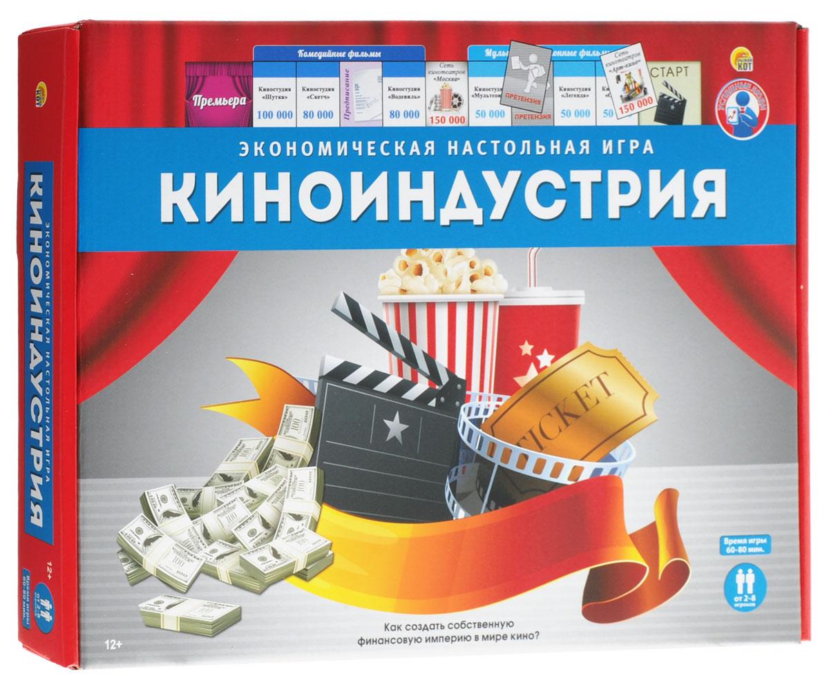 Рыжий Кот Настольная игра Киноиндустрия