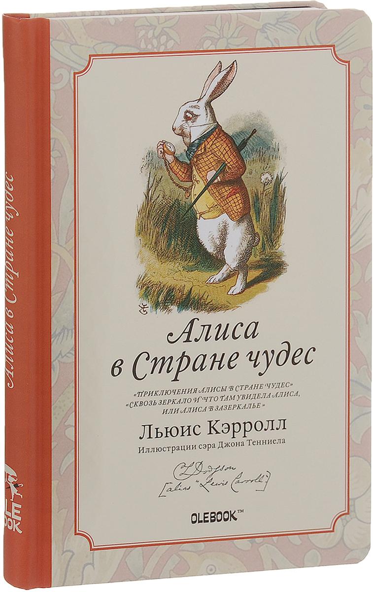 Белый кролик. Записная книжка записные книжки блока