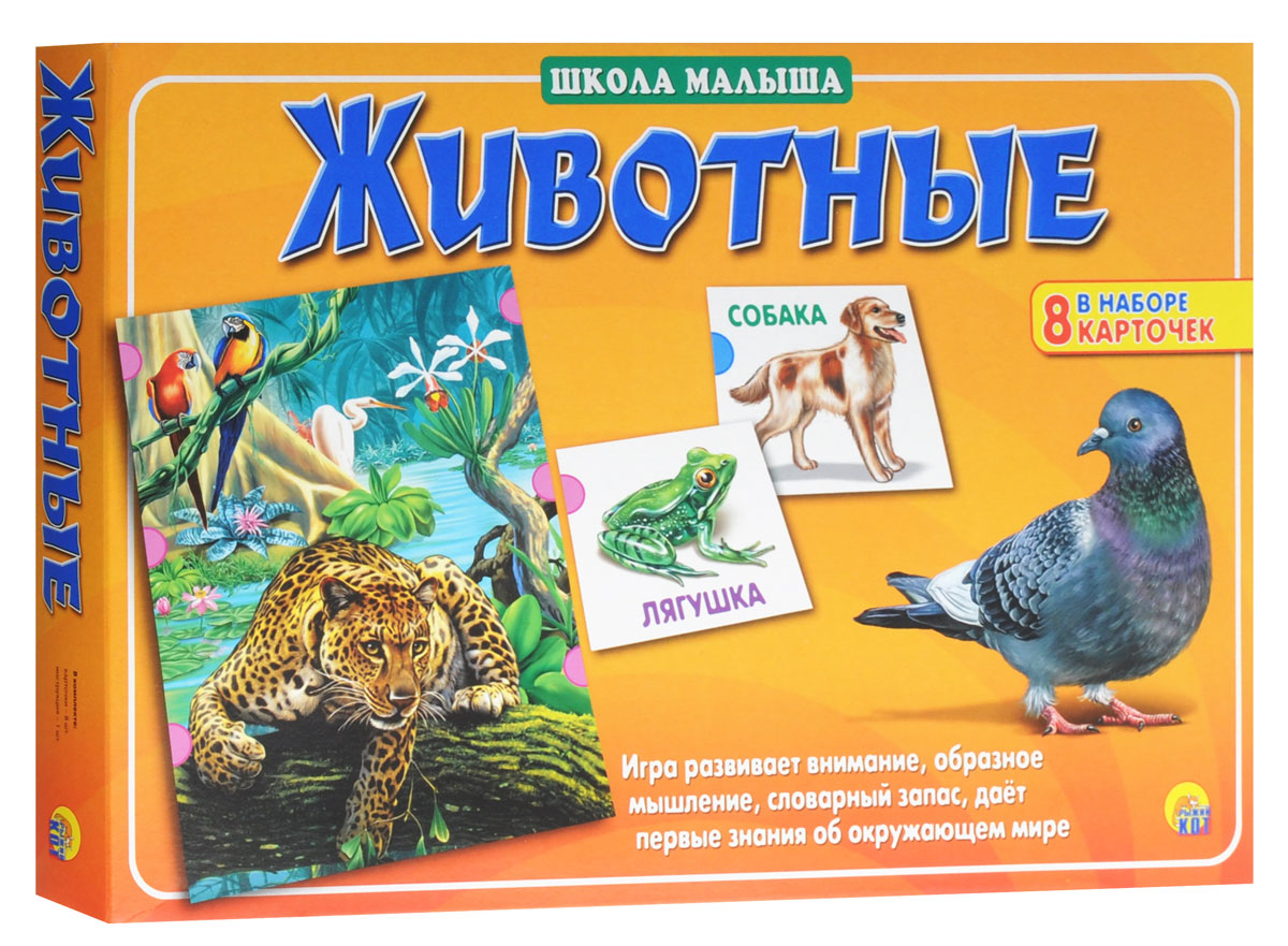 Рыжий Кот Настольная игра Животные