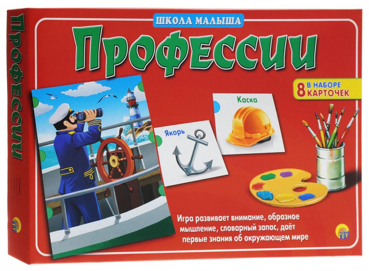 Рыжий Кот Настольная игра Профессии