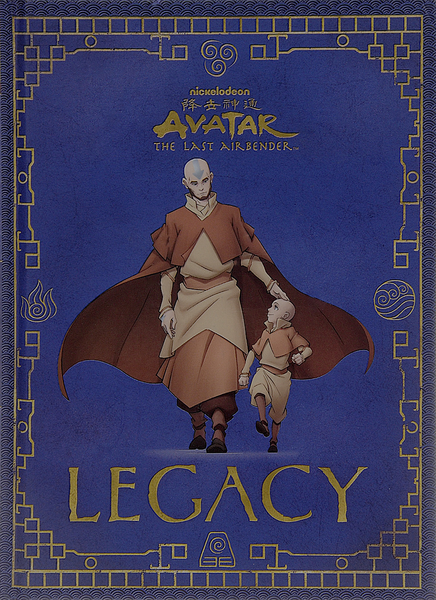 Avatar: The Last Airbender: Legacy his last bow