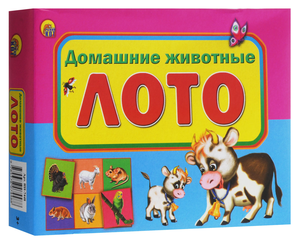 Рыжий Кот Настольная игра Лото Домашние животные настольные игры djeco игра лото дом