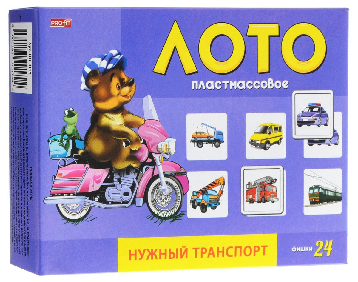 Рыжий Кот Настольная игра Лото Нужный транспорт улыбка обучающая игра лото в магазине